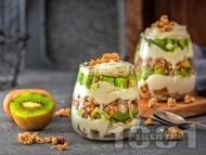 Рецепта Гранола с киви и извара в чаши – за закуска и десерт
